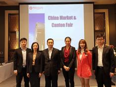 รุกฆาตตลาดจีนที่งาน Canton Fair