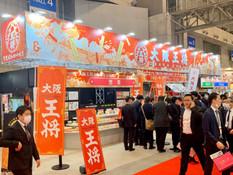 Supermarket Trade Show 2020, Japan