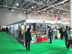 World Food Moscow 2019, Russia