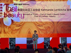 China Beauty Expo 2019, Shanghai