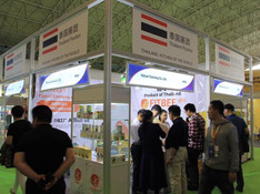 Asia International Import Food Expo 2019, Beijing, China