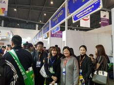 China Food & Drink Fair 2019, Chengdu, China