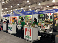 Summer Fancy Food 2019, New York, USA.