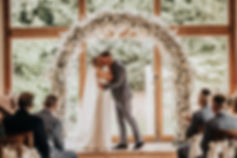 wedding arch, blossom arch,