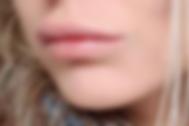 1.6ml Lip Filler.png