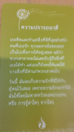 20160507_174708