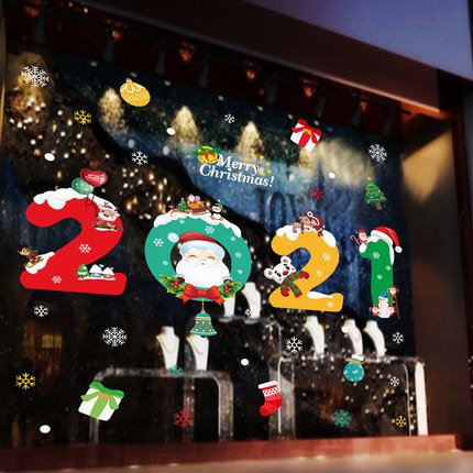 """Tracless """"2021"""" Number and Christmas Related Decorations Sticker"""