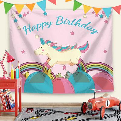 Unicorn & Rainbow Happy Birthday Tapestry Backdrops 2m x 1.5m