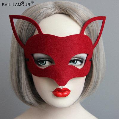 Halloween  Fancy Fox Design Red Eye Mask