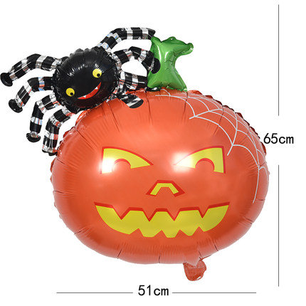 Halloween Pumpkin Foil Balloon