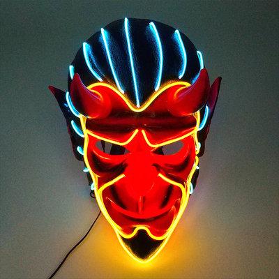 Halloween Light Up Glowing Cosplay Mask Handmade