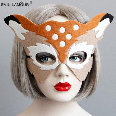 Fancy Deer Design Eye Mask