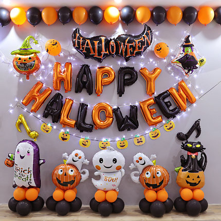 Halloween Theme Balloon Party Box-B