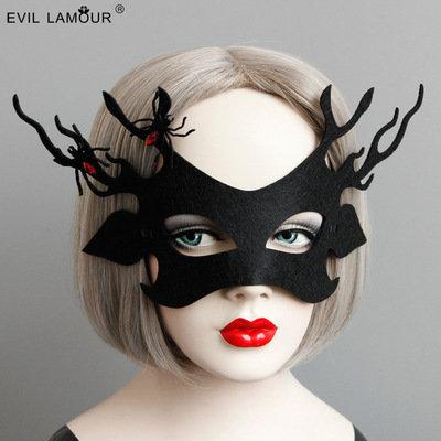 Halloween  Reindeer Design Black Eye Mask