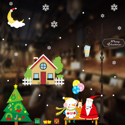 Santa Claus's Village and Christmas Related Decorations Static Sticker