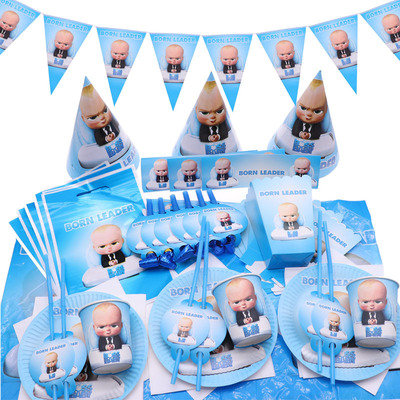78pcs/lot Boss Baby Theme Party Tableware Birthday Baby Shower