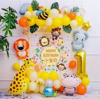 Jungle Safari Themed Balloon Party Box - Backdrop HBD Includes