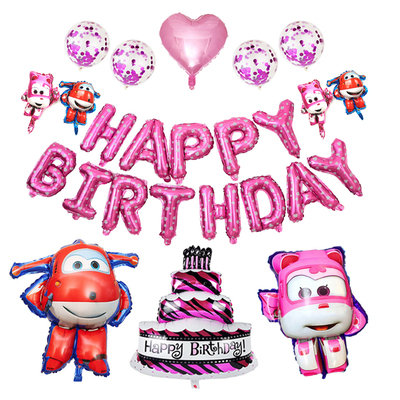 Super Flying Woman Themed Happy Birthday Party Balloon Box - Pink
