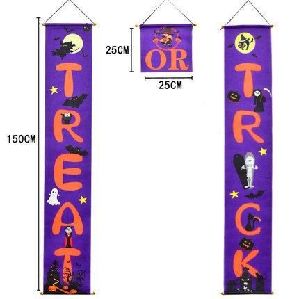 Trick or Treat Halloween Banner for Home Indoor/Outdoor