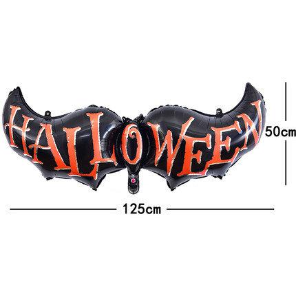 Halloween Letter Foil Balloon