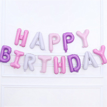 16 inch Happy Birthday Colorful Pink Balloons Set