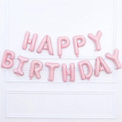 16 inch Happy Birthday Pink Balloons Set