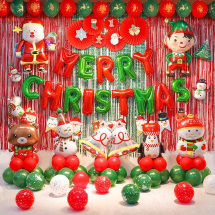 Luxury Christmas Balloon Feast - Set 1