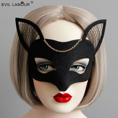 Halloween  Fancy Fox Design Black Eye Mask