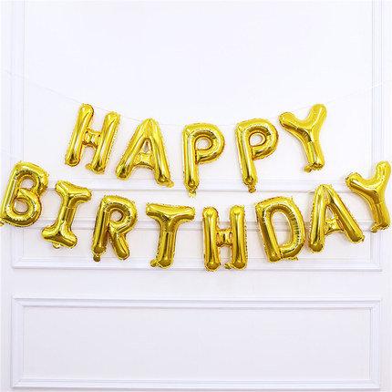 16 inch Happy Birthday  Gold Balloons Set