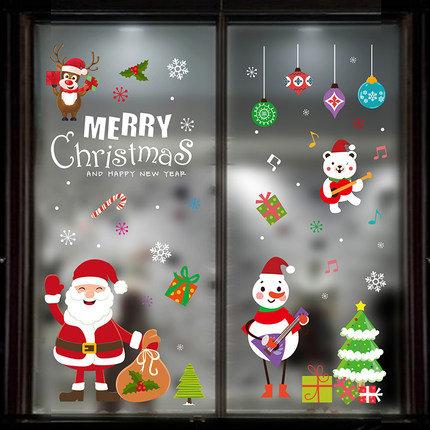 120cm x 80cm Happy Santa Claus Music Party Window Static Sticker