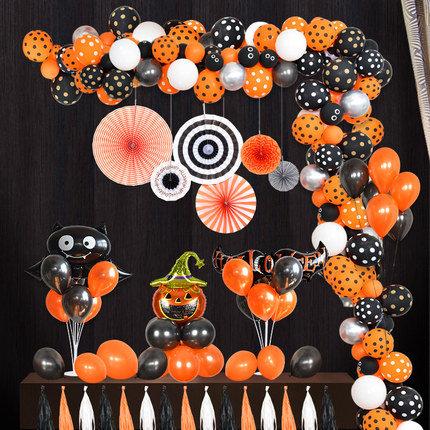 Halloween Theme Balloon Party Box-A