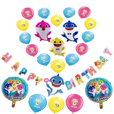 Baby Shark Themed Balloon Party Box