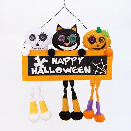 Halloween Door Decor for Halloween Home Party