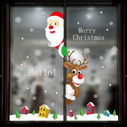 120cm x 80cm Happy Santa Claus and Reindeer Window Static Sticker