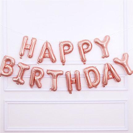 16 inch Happy Birthday Rose GoldBalloons Set