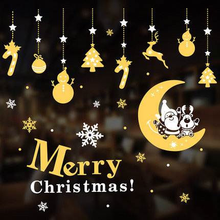 Yellow Moon Themed and Christmas Related Decorations Static Sticker