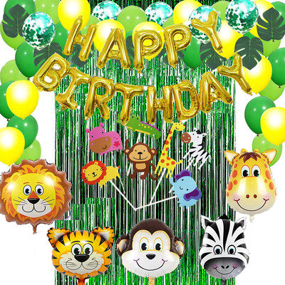 Jungle Animal Themed Birthday Party Box
