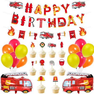 Fire Truck Themed Birthday Party Decorations