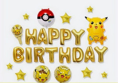 PikachuTheme BalloonParty Box - Set A