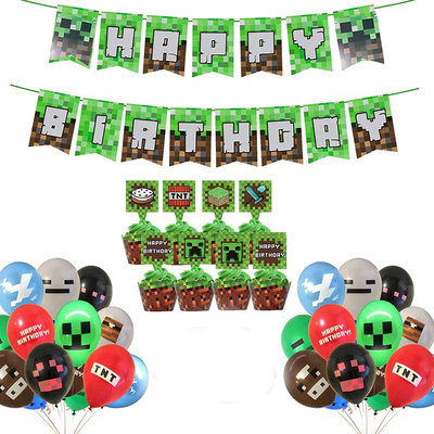 Minecraft Game Themed Party Decorations Supplies