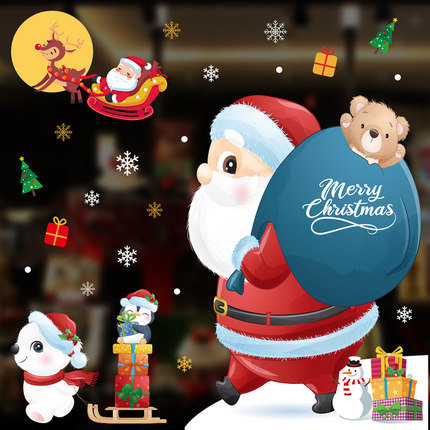 Tracless Santa Claus and Christmas Related Decorations Sticker