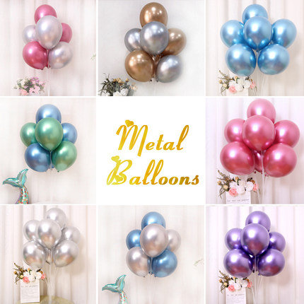 6pcs Metallic Latex Balloons