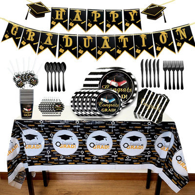Happy Graduation Party Supplies