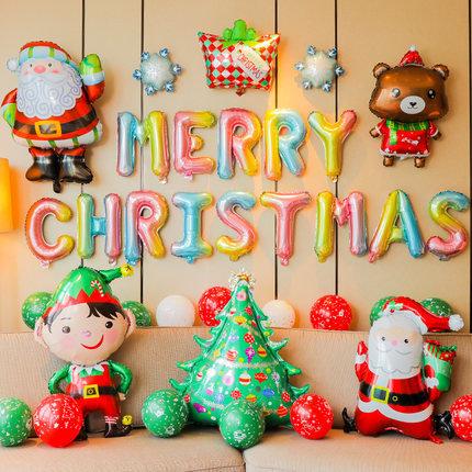Christmas Balloon Feast - Set F