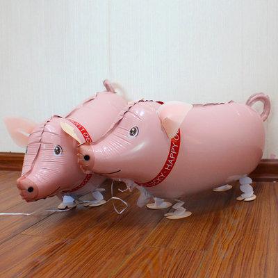 2pcs 57x23CM Walking Piggy Foil Balloon