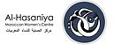 thumbnail_AH Logo - banner.png