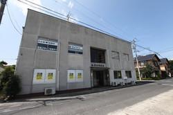 Shibahara Building