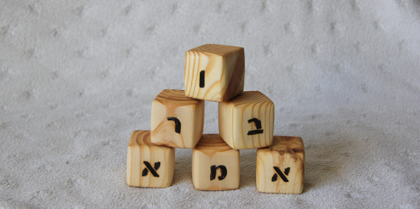 cubes pyramid