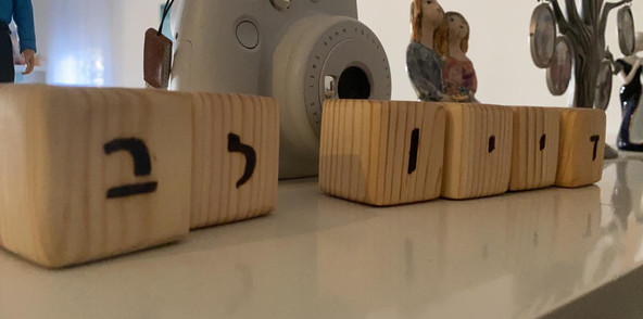 Cubes with name