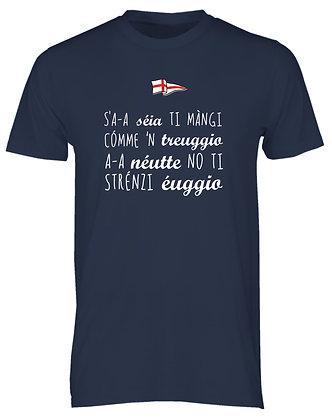 """T-shirt uomo """"Se alla sera mangi come un trogolo alla sera non chiudi occhio"""""""